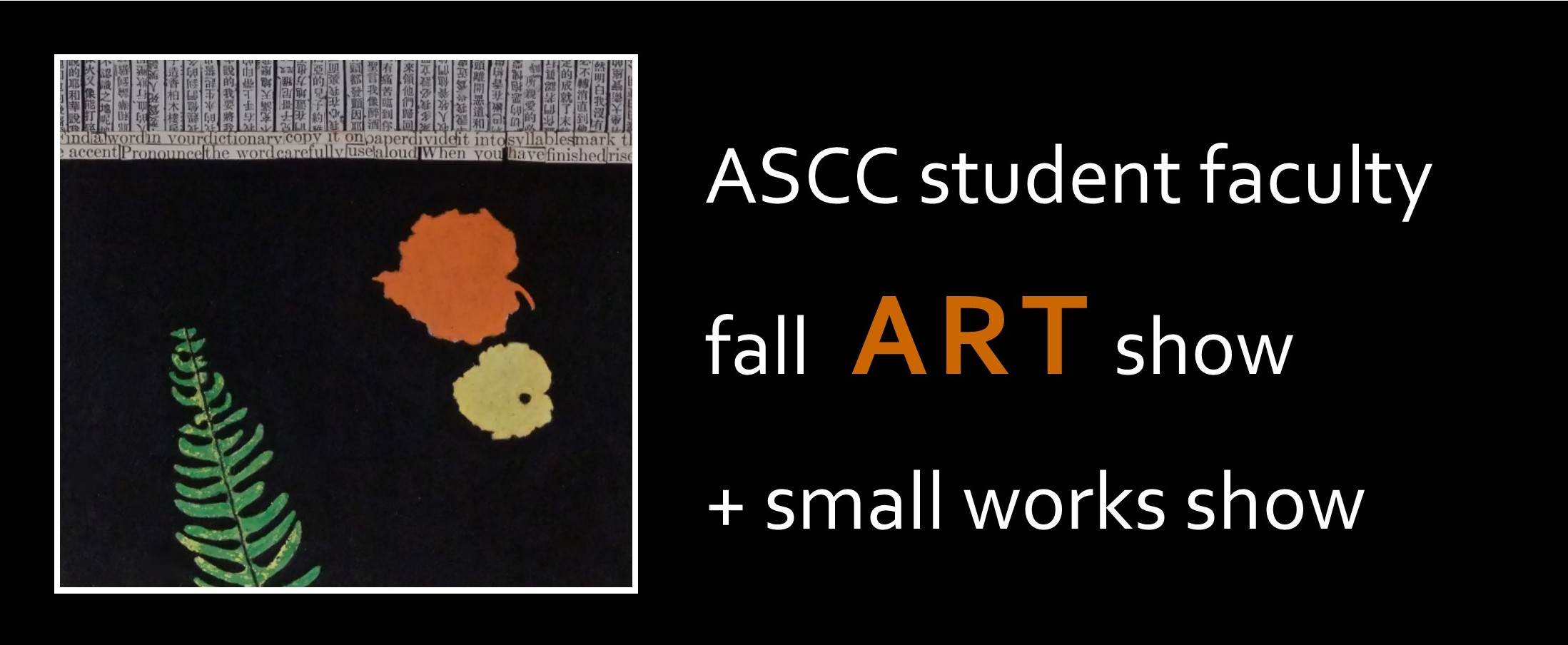 November 10 2018 student faculty art show small works for Columbia craft show 2017